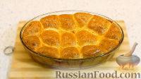 """Фото приготовления рецепта: Пирог """"Булошный"""" (из отдельных булочек с начинкой) - шаг №7"""