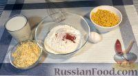 Фото приготовления рецепта: Кукурузные мини-пончики - шаг №1