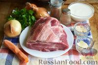 Фото приготовления рецепта: Смаженина из свинины (в мультиварке) - шаг №1