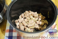 Фото приготовления рецепта: Смаженина из свинины (в мультиварке) - шаг №9