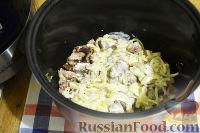 Фото приготовления рецепта: Смаженина из свинины (в мультиварке) - шаг №10