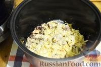 Фото приготовления рецепта: Смаженина из свинины (в мультиварке) - шаг №11