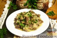 Фото приготовления рецепта: Смаженина из свинины (в мультиварке) - шаг №14