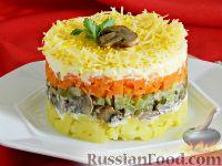 Фото к рецепту: Слоеный салат с жареными шампиньонами