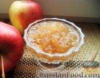 Фото к рецепту: Джем из яблок (первый способ)