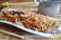 """Фото к рецепту: Корейский салат """"Камди-ча"""" с говядиной, морковью и картофелем"""