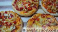 Фото к рецепту: Мини-пицца