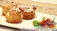 Фото к рецепту: Сладкие пирожки-розанчики с творогом и изюмом