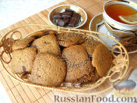 Фото к рецепту: Кофейное печенье «Капучино» с кусочками шоколада