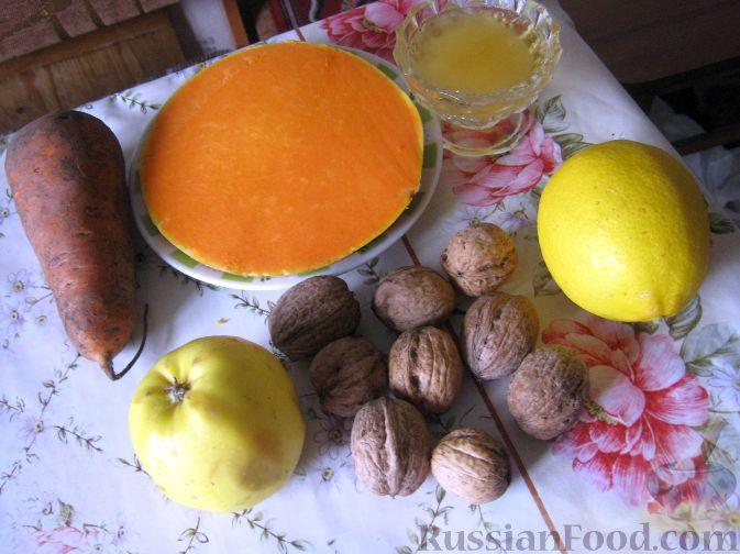 Фото приготовления рецепта: Салат из тыквы - шаг №1