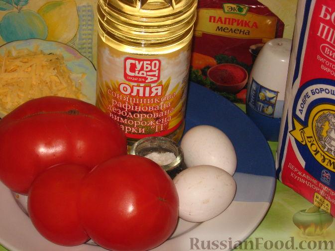 Фото приготовления рецепта: Помидоры в сыре - шаг №1