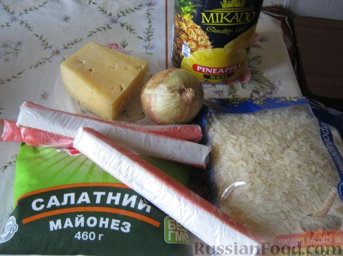 Фото приготовления рецепта: Салат с консервированными ананасами - шаг №1
