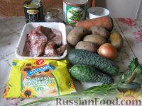 """Фото приготовления рецепта: Салат """"Оливье"""" постный - шаг №1"""