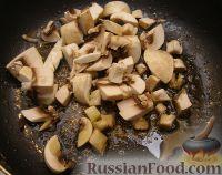 Фото приготовления рецепта: Макароны с грибами, ветчиной и помидорами под сыром - шаг №1
