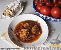 Фото к рецепту: Мое Чахохбили