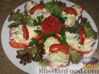 Фото к рецепту: Салат Красные лодочки