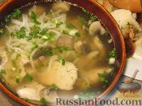 Фото к рецепту: Китайский бульон с рисовой лапшой