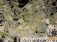 Фото приготовления рецепта: Грибы жареные с луком - шаг №1