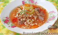Фото к рецепту: Суп фасолевый с томатами