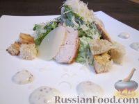 Фото к рецепту: Салат Цезарь с курицей и йогуртом