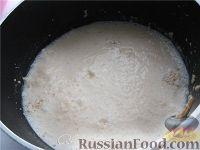 Фото приготовления рецепта: Пахлава - шаг №1