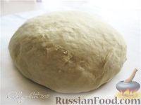 Фото приготовления рецепта: Пахлава - шаг №6