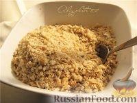 Фото приготовления рецепта: Пахлава - шаг №9