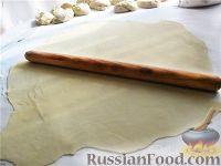 Фото приготовления рецепта: Пахлава - шаг №12