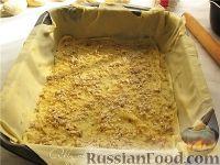 Фото приготовления рецепта: Пахлава - шаг №18