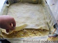 Фото приготовления рецепта: Пахлава - шаг №20