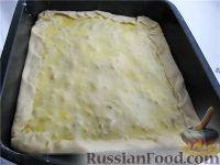 Фото приготовления рецепта: Пахлава - шаг №22