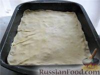Фото приготовления рецепта: Пахлава - шаг №24