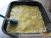 Фото приготовления рецепта: Пахлава - шаг №25