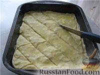 Фото приготовления рецепта: Пахлава - шаг №26