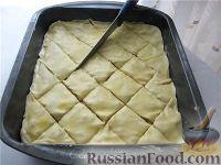 Фото приготовления рецепта: Пахлава - шаг №27