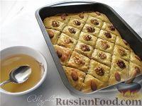 Фото приготовления рецепта: Пахлава - шаг №32