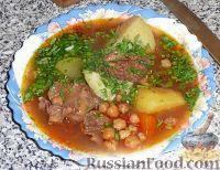 Фото к рецепту: Абгушт – иранский шурпо? Рецепт от Клары