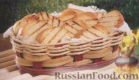 Фото к рецепту: Чесночные гренки, приготовленные на гриле