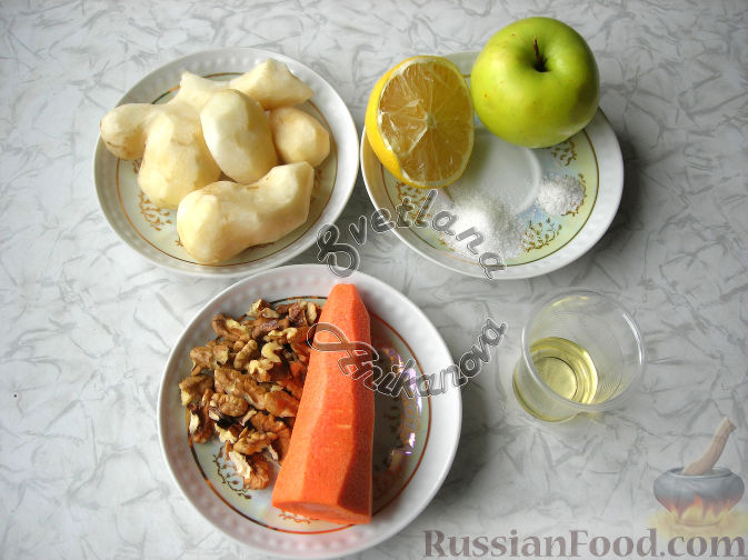 Фото приготовления рецепта: Салат «От 100 хворей» из топинамбура - шаг №1