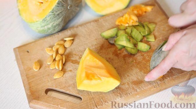 Фото приготовления рецепта: Крем-суп тыквенный - шаг №1