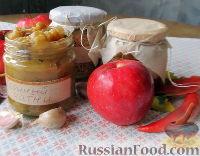 Фото к рецепту: Яблочный чатни