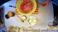 "Фото приготовления рецепта: Курица ""Амананан"" (в ананасовом маринаде, с луком, аджикой и сливками) - шаг №1"