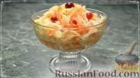 Фото к рецепту: Маринованная капуста с клюквой  (простой бабушкин рецепт)
