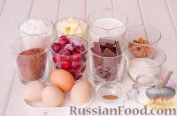 Фото приготовления рецепта: Шоколадный пирог с вишней - шаг №1
