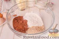 Фото приготовления рецепта: Шоколадный пирог с вишней - шаг №3