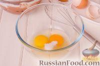 Фото приготовления рецепта: Шоколадный пирог с вишней - шаг №13