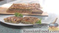 Фото к рецепту: Рыбный закрытый пирог из слоеного теста