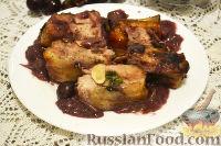 Фото к рецепту: Ребрышки, фаршированные виноградом