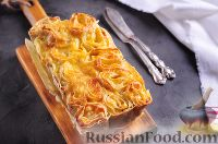 Фото к рецепту: Пирог из лаваша