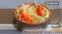 Фото к рецепту: Салат из свежей капусты и болгарского перца